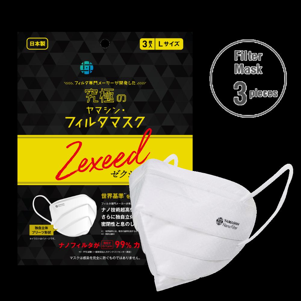 Yamashin Filter Mask™ Zexeed™ - 3 pack