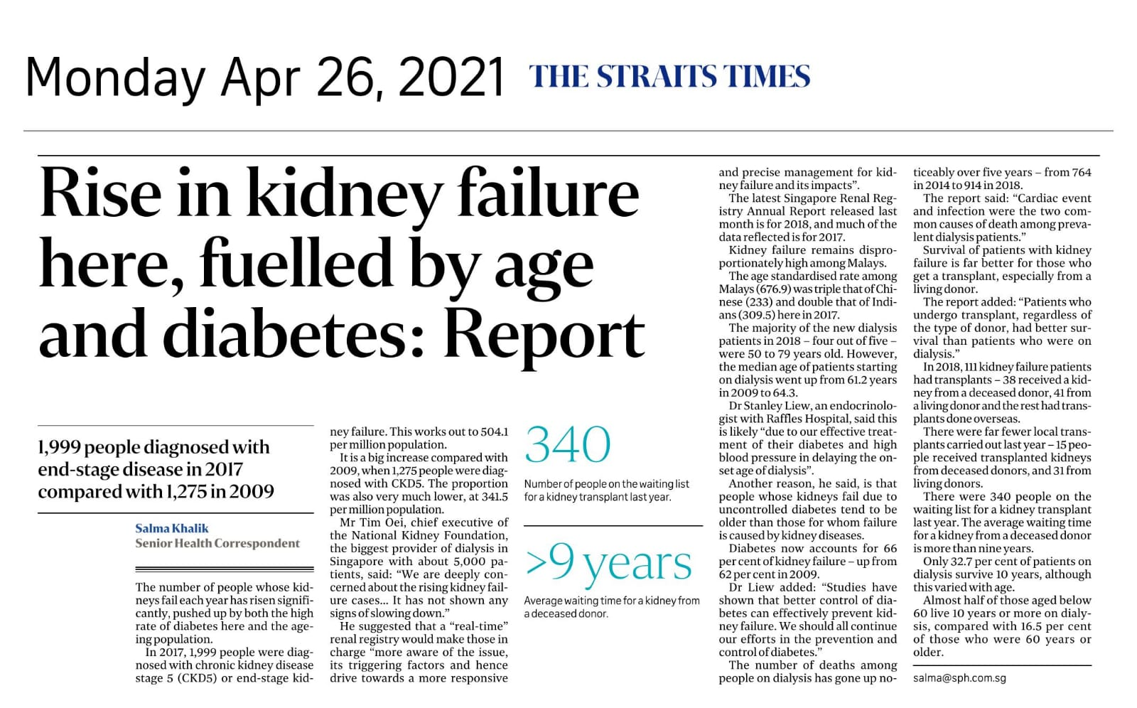 Rise in kidney failure here, fuelled by age and diabetes: Report - Published in The Straits Times Apr 26, 2021