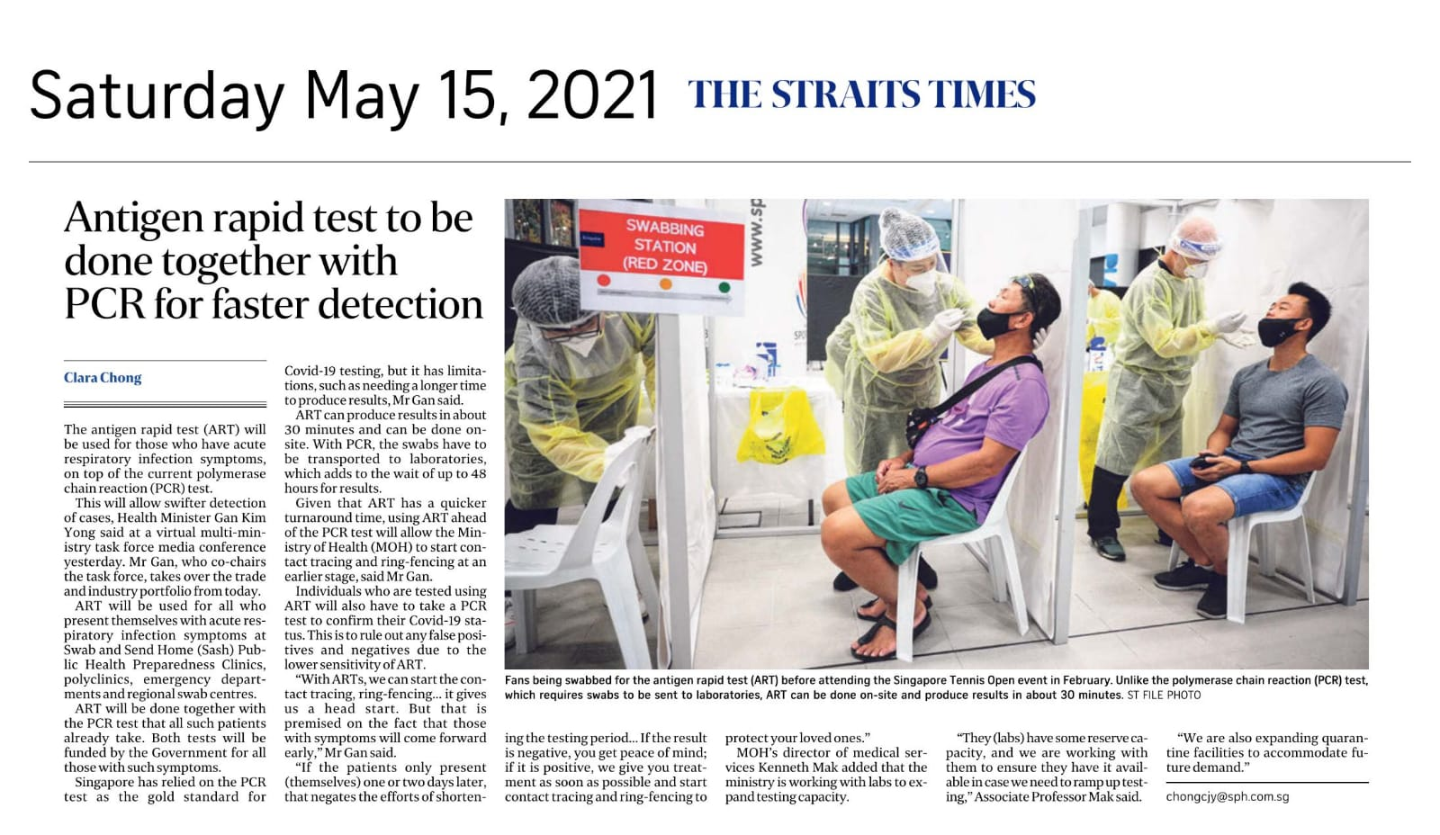 Antigen rapid test to be done together with PCR for faster detection - Published in The Straits Times May 15, 2021