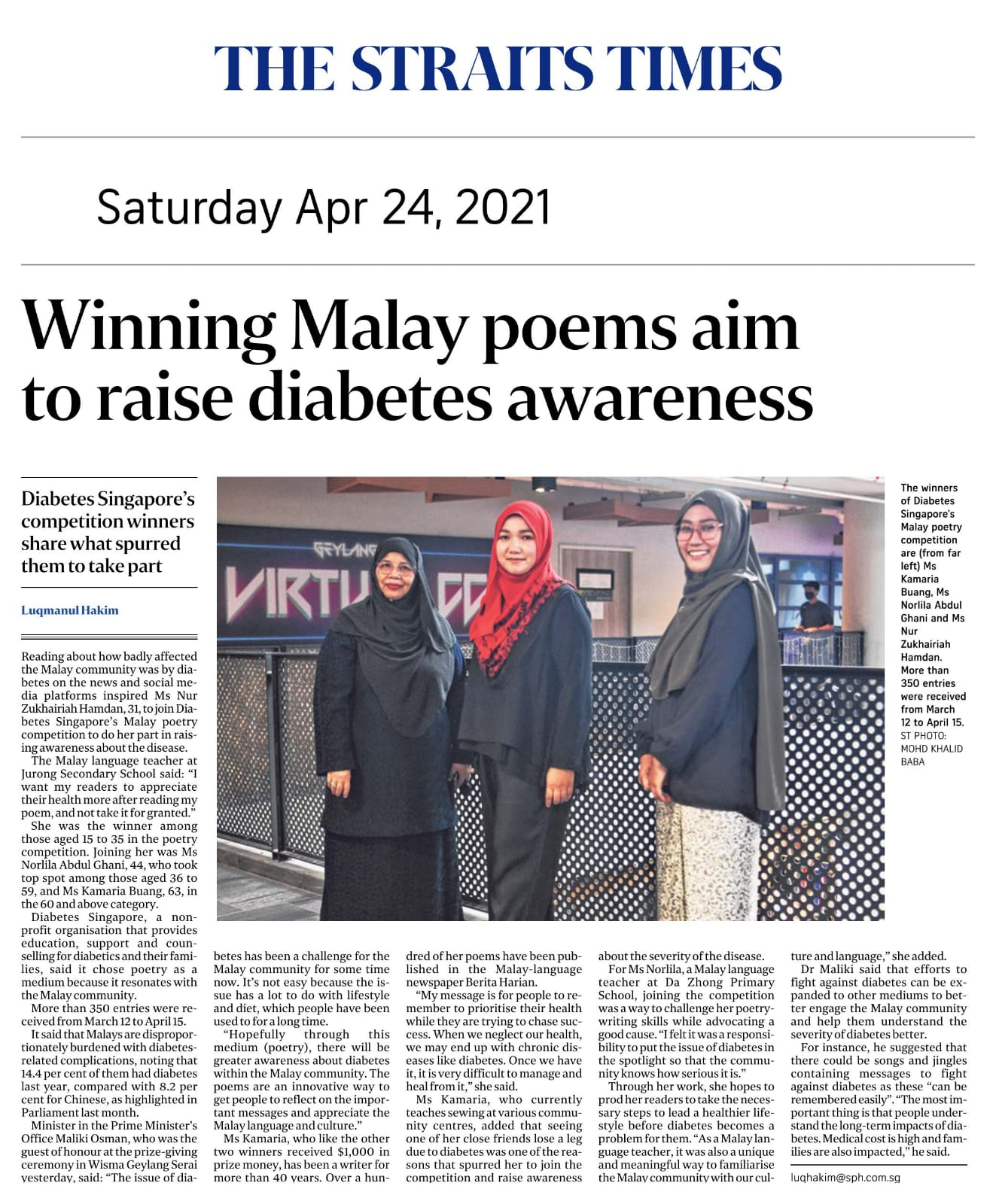Winning Malay poems aim to raise diabetes awareness - Published in The Straits Times Apr 24, 2021